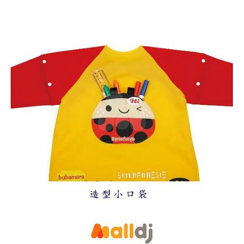 【脏止步】幼儿画画衣