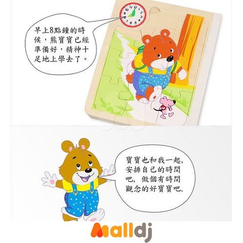 小熊全身画法步骤