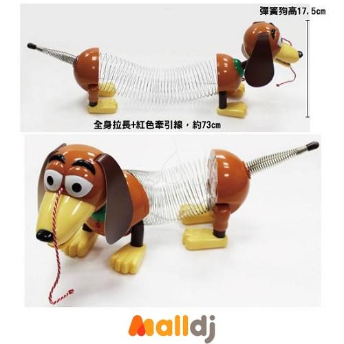 玩具弹簧狗的照片