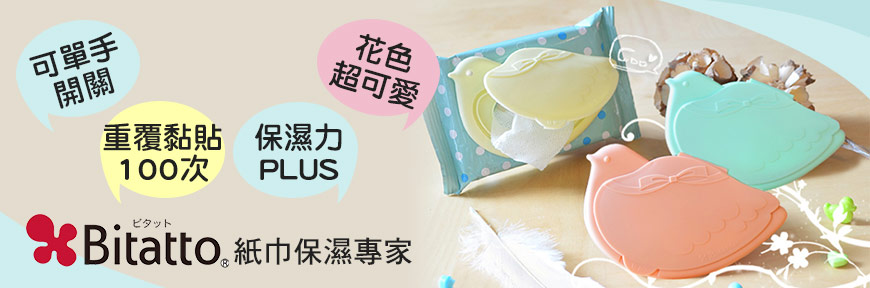 category-slider