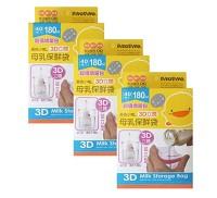 黃色小鴨 PiYO PiYO 3D立體母乳冷凍袋 180ml 3入