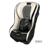 Combi 康貝  嬰幼兒汽車安全座椅New Prim Long S