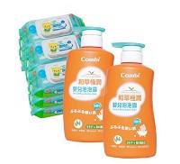 康貝 Combi Kuma Kun超純水嬰兒柔濕巾80抽 組9包 和草極潤嬰兒泡泡露2罐