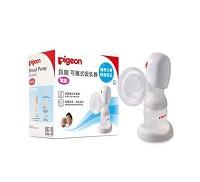 貝親 PIGEON 新可攜式電動吸乳器