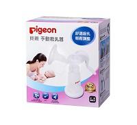 貝親 PIGEON 一般口徑手動吸乳器