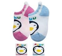 藍色企鵝 PUKU Petit 超短襪