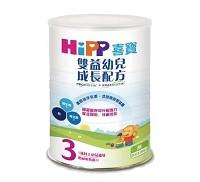 喜寶 HiPP 雙益幼兒3號成長配方