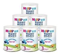 喜寶 HiPP 雙益幼兒3號成長配方 6入 組