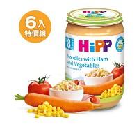 喜寶 HiPP 天然蔬菜火腿麵6入 組