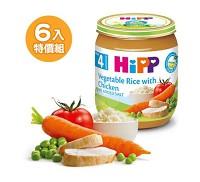 喜寶 HiPP 天然蔬菜雞肉全餐6入 組