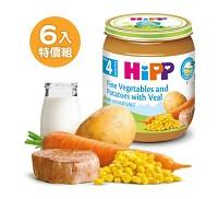 喜寶 HiPP 天然蔬菜小牛肉全餐6入 組