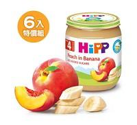 喜寶 HiPP 有機香蕉水蜜桃泥6入 組