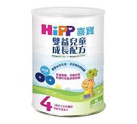 喜寶 HiPP 雙益兒童4號成長配方