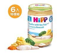 喜寶 HiPP 天然蔬菜深海魚全餐6入 組