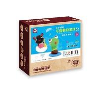 幼福文化 3Q超輕黏土~小手玩黏土/可愛動物星球03