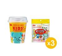 3M~兒童安全牙線棒特惠組 杯裝55入 袋裝38入x3