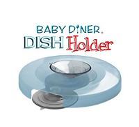 Lil diner Baby diner Dish Holder幼兒用餐強力吸盤架