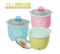 元氣寶寶 genki bebi 副食品料理燉鍋