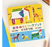 KOKUYO 彩繪紙娃娃~動物