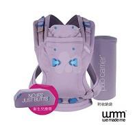 英國WMM Pao 3P3 原創款寶寶揹帶~薰衣草紫