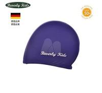beverly kids德國 兒童抗UV 防紫外線泳帽~紫